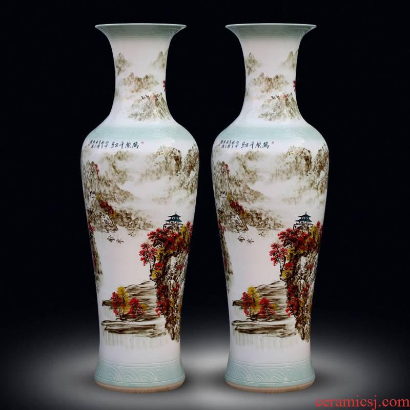 Jingdezhen ceramic floor big vase color ink landscape painting of modern home living room decoration porcelain large furnishing articles