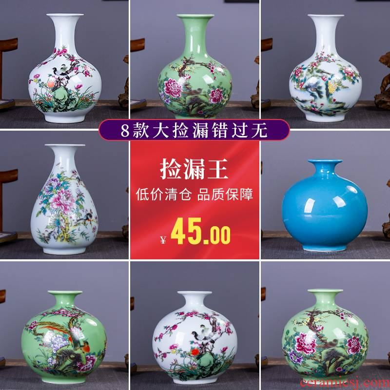 Jingdezhen ceramic vase furnishing articles flower arranging archaize sitting room people flower implement classical Chinese style household adornment porcelain up