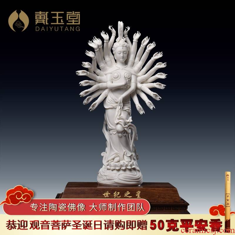 Yutang dai life of guanyin this Buddha statute to furnishing articles dehua white porcelain Su Xianzhong its works of art