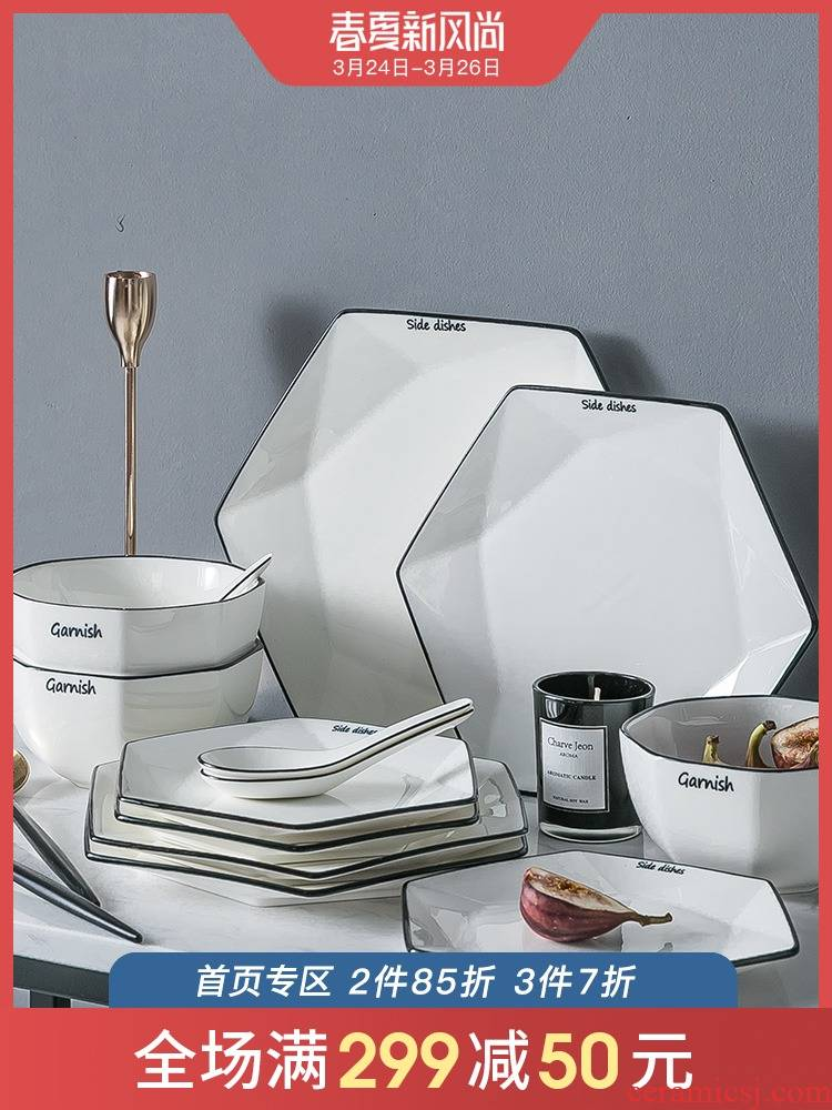 Nordic web celebrity steak dishes ins wind disc dishes household tableware suit creative dinner plate ceramic plate
