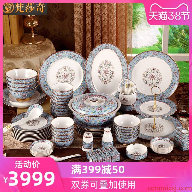 Vatican Sally 's European porcelain ceramic tableware suit household up phnom penh 85 skull luxurious dishes dishes housewarming gift