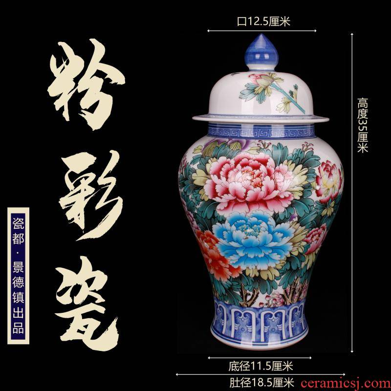 Jingdezhen imitation of yong zheng famille rose flower general rich soft outfit as cans Chinese antique antique living room a study company in furnishing articles