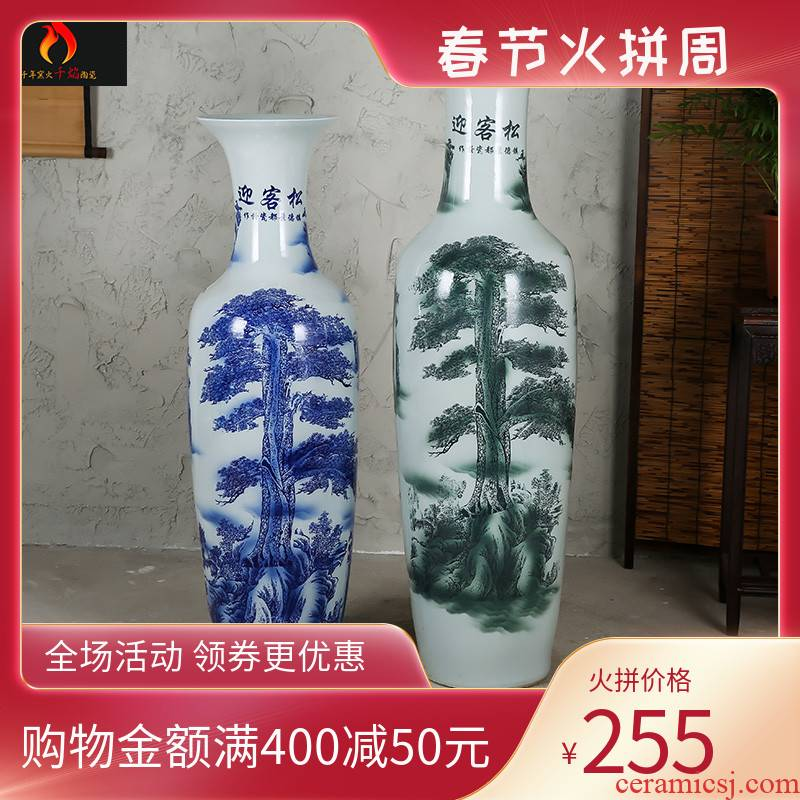 Jingdezhen ceramics landing large blue and white porcelain vase color ink furnishing articles have a visitor stateroom hotel decoration