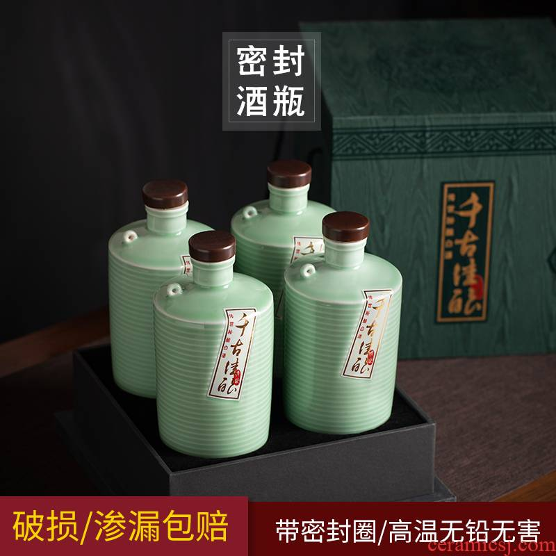 1 kg bottle of jingdezhen ceramic wine jar blank bottle contracted creative home furnishing articles ceramic wine bottle