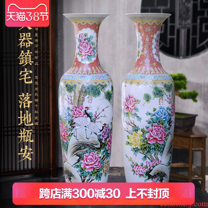 Jingdezhen ceramic hand - made pine crane of large vase decoration to the hotel to open Chinese style living room office furnishing articles