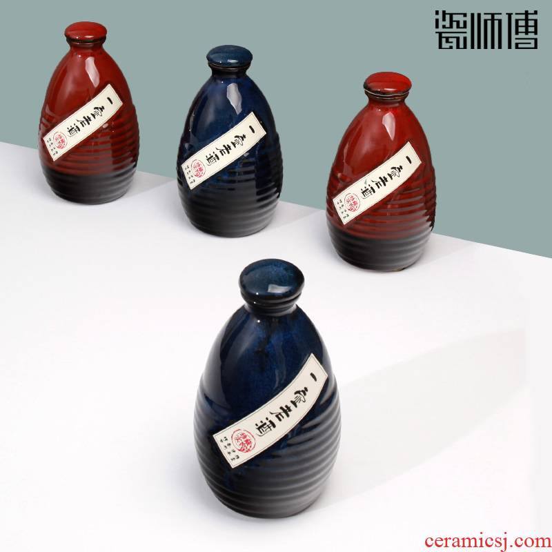 Jingdezhen ceramic wine bottle bottle containers 1 catty jars with cover seal wine