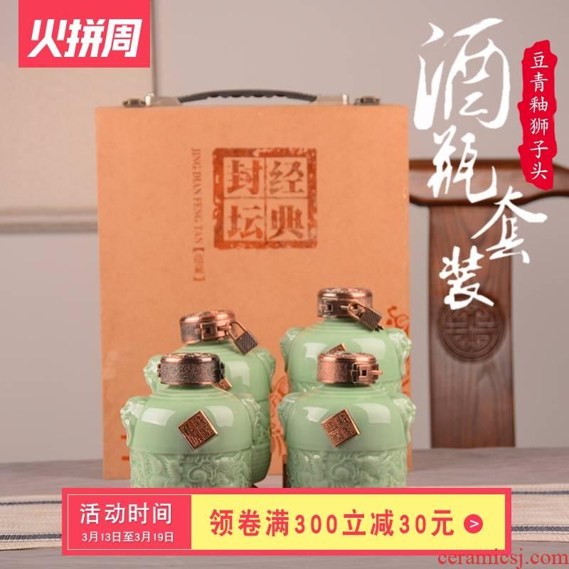 An empty bottle jingdezhen archaize creative household ceramics hip liquor bottle seal wine storage jars a kilo