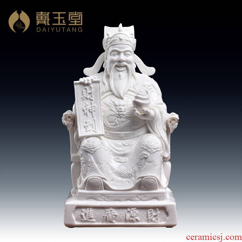 Yutang dai dehua white porcelain mammon like ceramic god of fortune gods sitting room adornment is placed in the store opening gifts