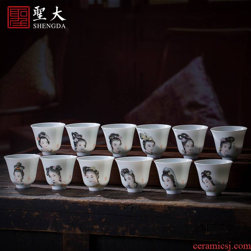 Holy big ceramic kung fu tea character hand - made new see colour twelve gold hair pin sample tea cup set of jingdezhen tea cups of hand
