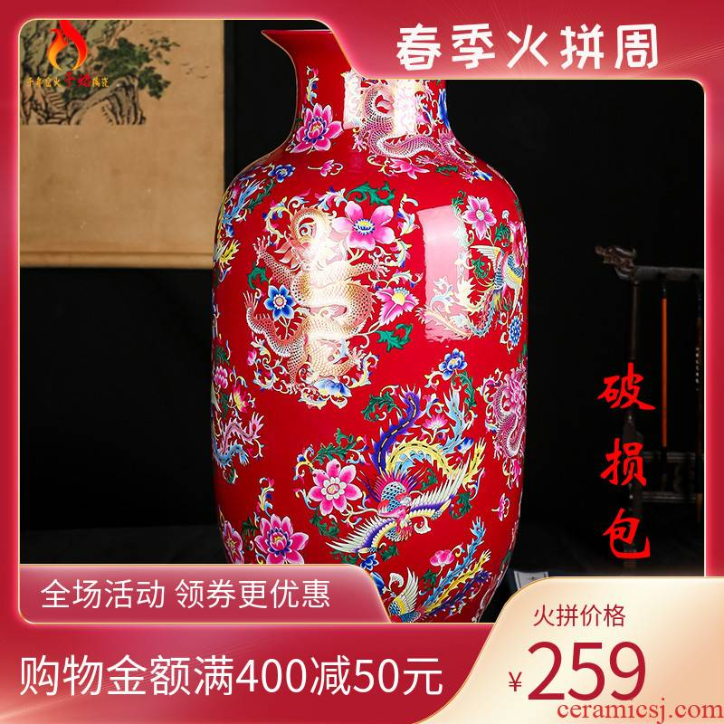 Jingdezhen ceramics, vases, flower arranging new Chinese style household furnishing articles sitting room adornment in extremely good fortune red, blue and yellow