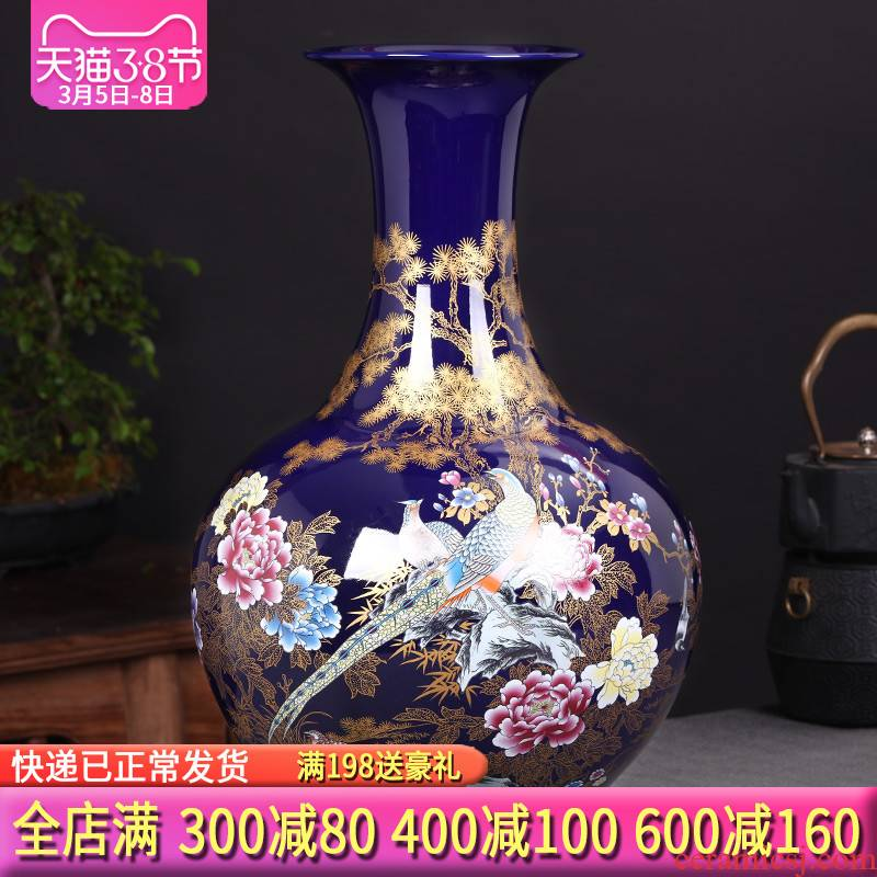 Jingdezhen ceramics vase landing large flower arranging new Chinese style home sitting room adornment TV ark, furnishing articles