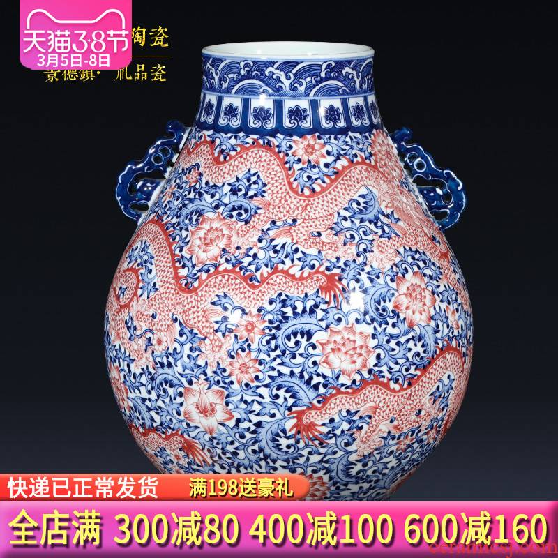 Jingdezhen ceramics imitation qianlong creative hand - made Chinese blue and white porcelain vase sitting room adornment is placed gifts