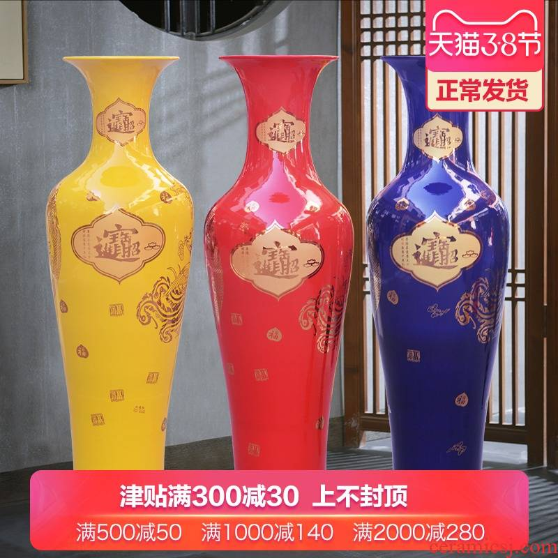 Jingdezhen ceramics of large vases, sitting room background wall of new Chinese style household hotel new home furnishing articles ornaments
