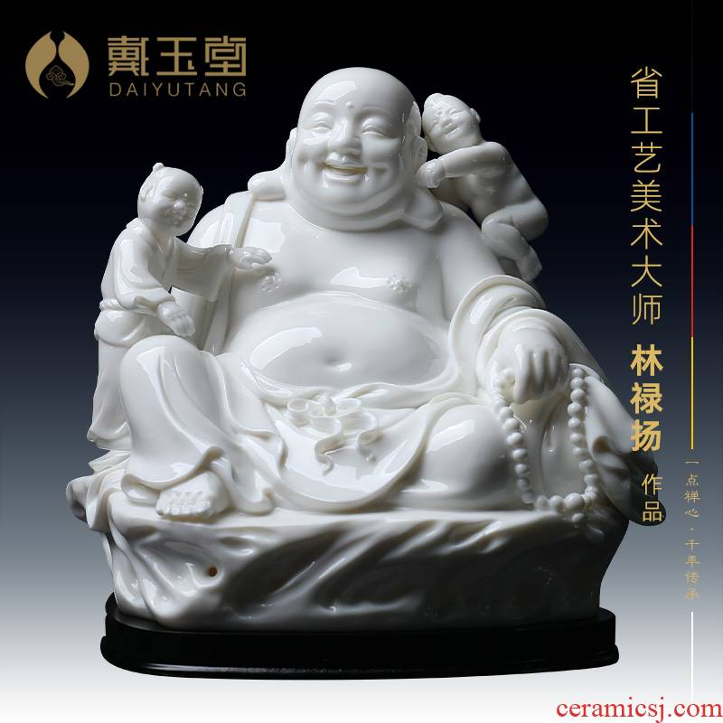 Yutang dai Lin Luyang master works show maitreya D01 gift porcelain carving home office furnishing articles lad - 507
