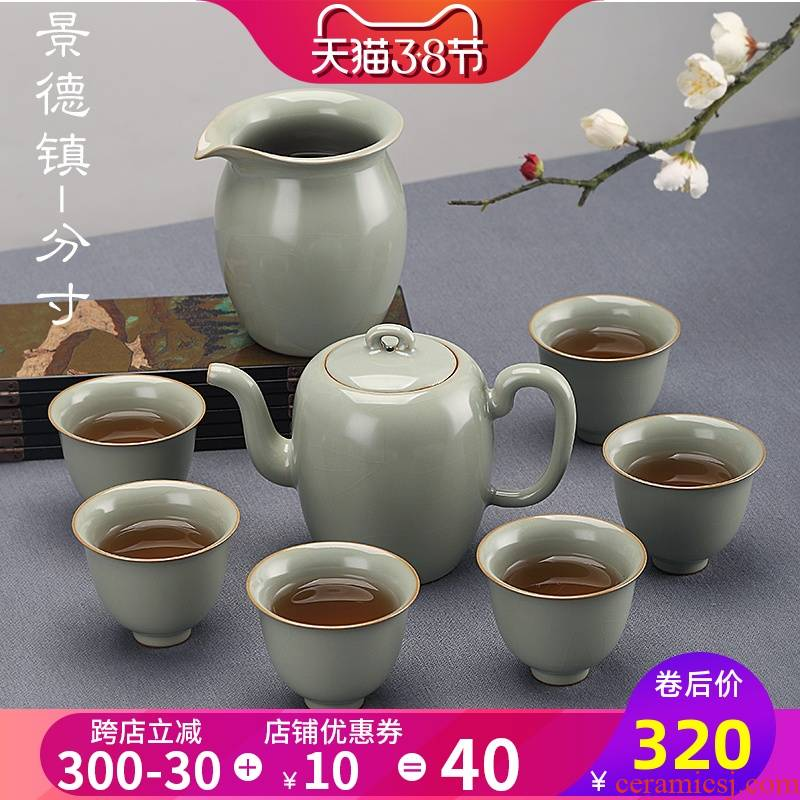 Limit your up teapot suit jingdezhen kung fu restoring ancient ways of a complete set of tea cups can support creative tea by hand