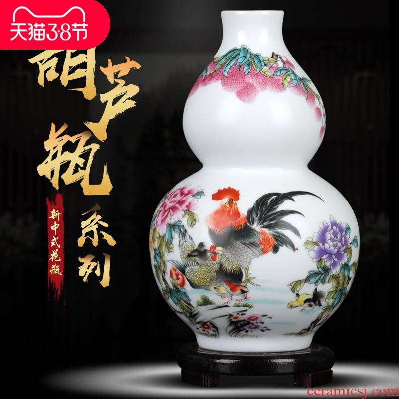 Jingdezhen ceramics vase gourd furnishing articles home sitting room ark adornment feng shui handicraft decoration