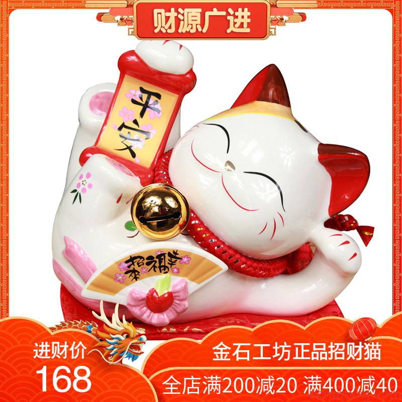 Stone workshop super - sized lay ceramic plutus cat cat piggy bank the opened place to live in a housewarming creative gift