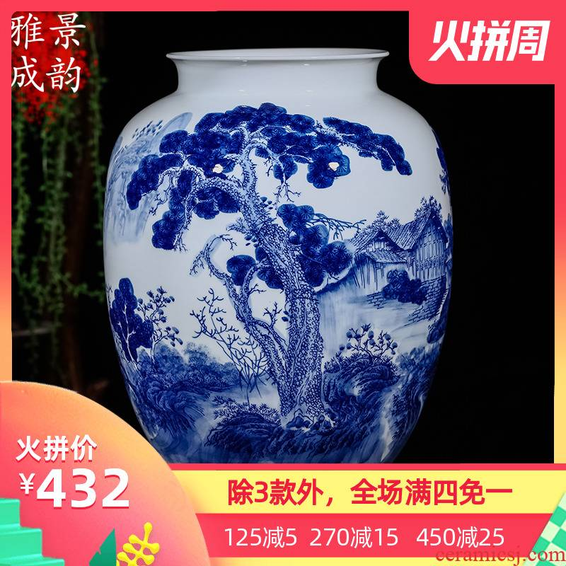 Jingdezhen ceramic gift of large sitting room ground vase desktop furnishing articles I and contracted household adornment porcelain