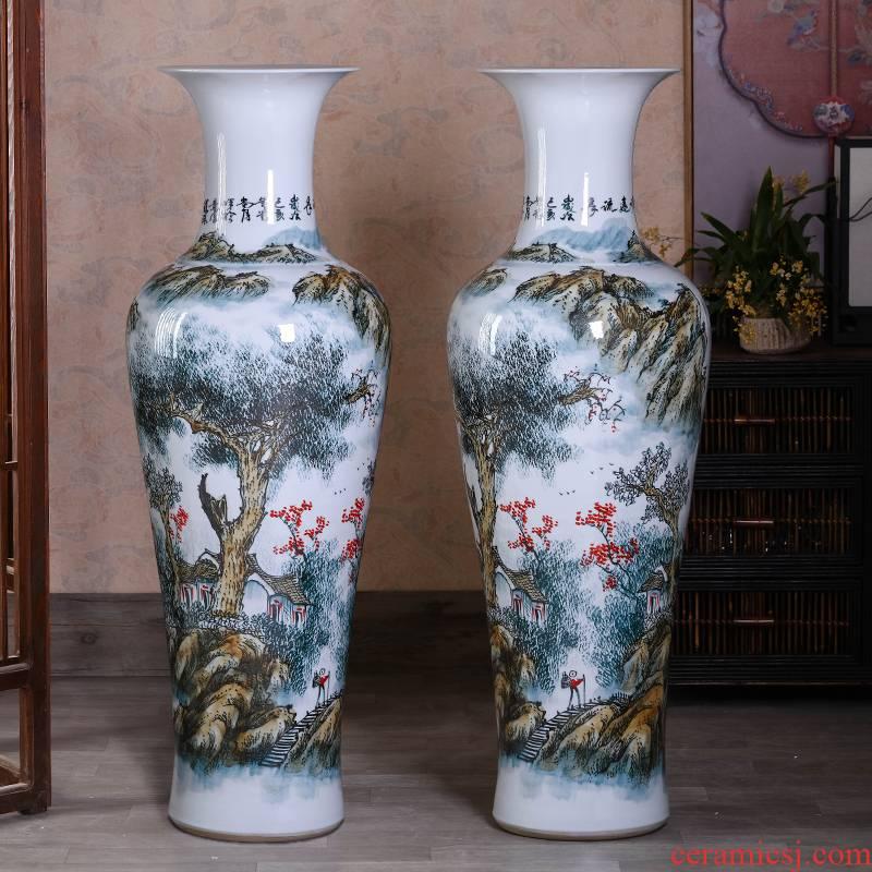 Jingdezhen ceramics hand - made landscape of large vases, sitting room adornment furnishing articles oversized TV ark
