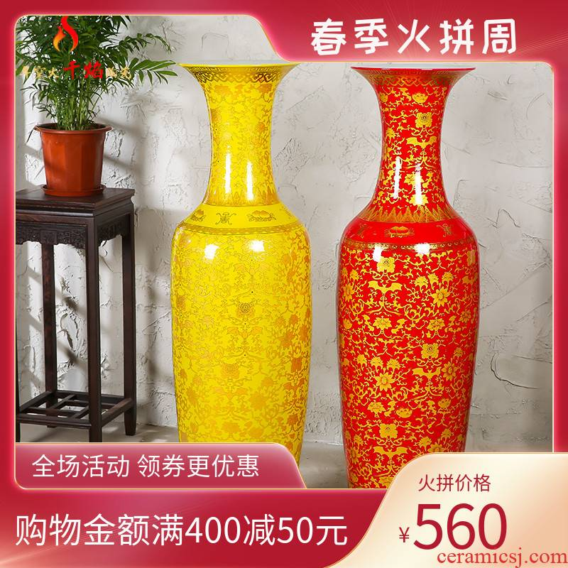 Jingdezhen ceramics titian landing a large vase in the new ou feng shui furnishing articles furnishing articles decorations in the living room