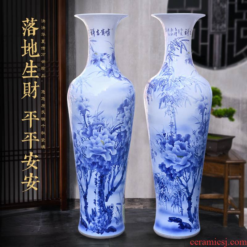 Jingdezhen blue and white flowers of large ceramic vases, villa decoration to the hotel opening party furnishing articles customized gifts