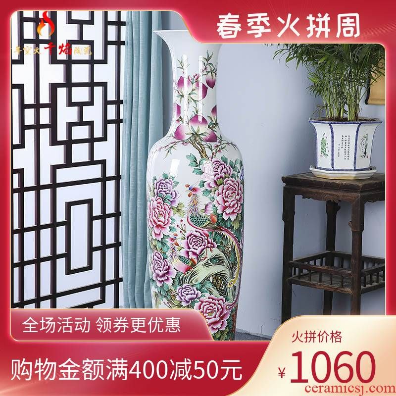 Jingdezhen ceramics landing large hand pastel phoenix peony Chinese porcelain vase sitting room adornment is placed