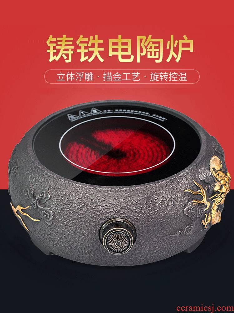 Tang Feng iron pot of the electric TaoLu boiled tea, the electric TaoLu tea stove cooking small cast iron tea stove'm tea stove Japanese water heating furnace
