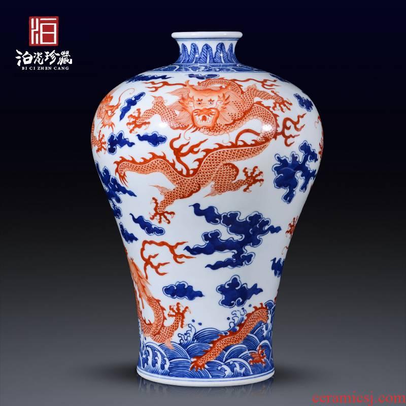 Jingdezhen ceramics imitation the qing qianlong blue seawater YunLongWen mei bottles of sitting room decorative home furnishing articles collection