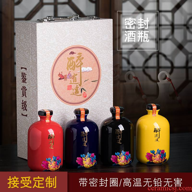 1 kg loading ceramic bottle sealed bottle blank jars household custom jingdezhen with cover bottle wine wedding