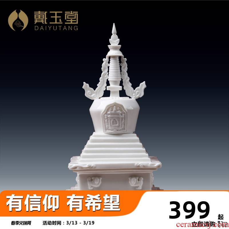 Yutang dai furnishing articles ceramic filled up pagoda temple Buddha sarira Aquarius consecrate multiplier stupas bodhi tower