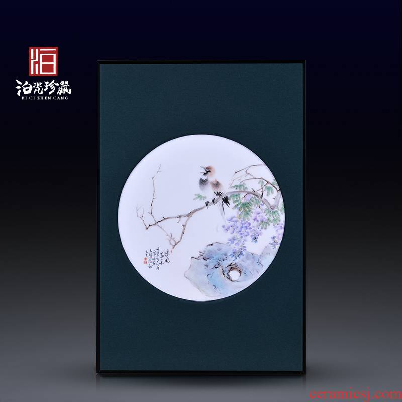 Jingdezhen ceramics sabingga sukdun dergici jimbi Chinese modern porcelain plate painting the living room background decoration hanging painter in furnishing articles