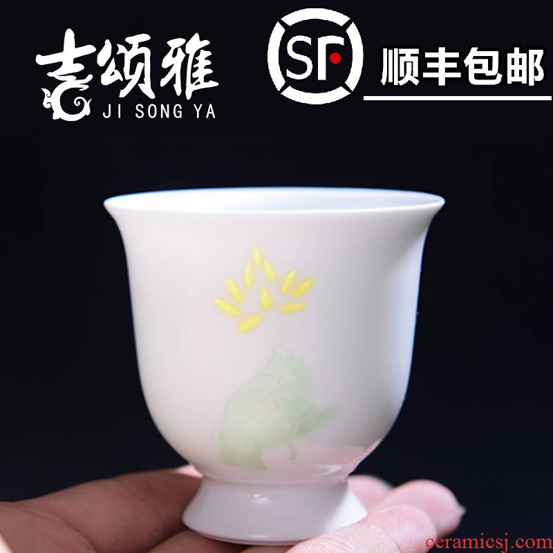 Jingdezhen hand finger citron tea cup fragrance - smelling cup knife clay sample tea cup single CPU master cup kung fu tea cups