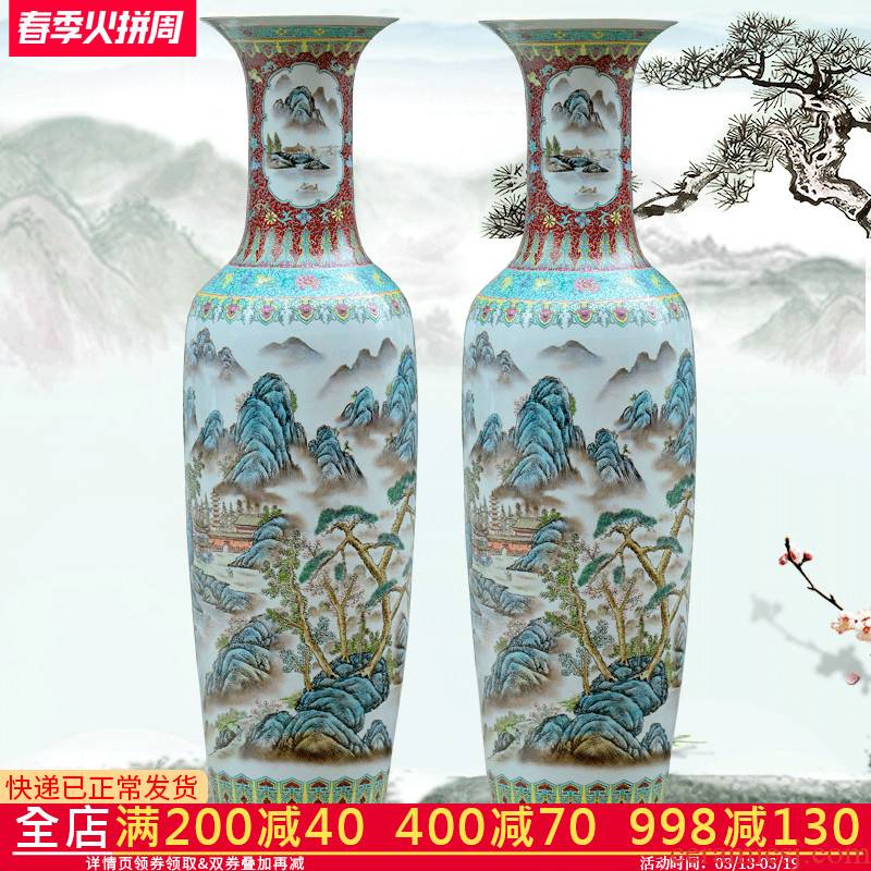 Jingdezhen ceramics antique hand - made scenery peony home sitting room hotel adornment furnishing articles of large vase