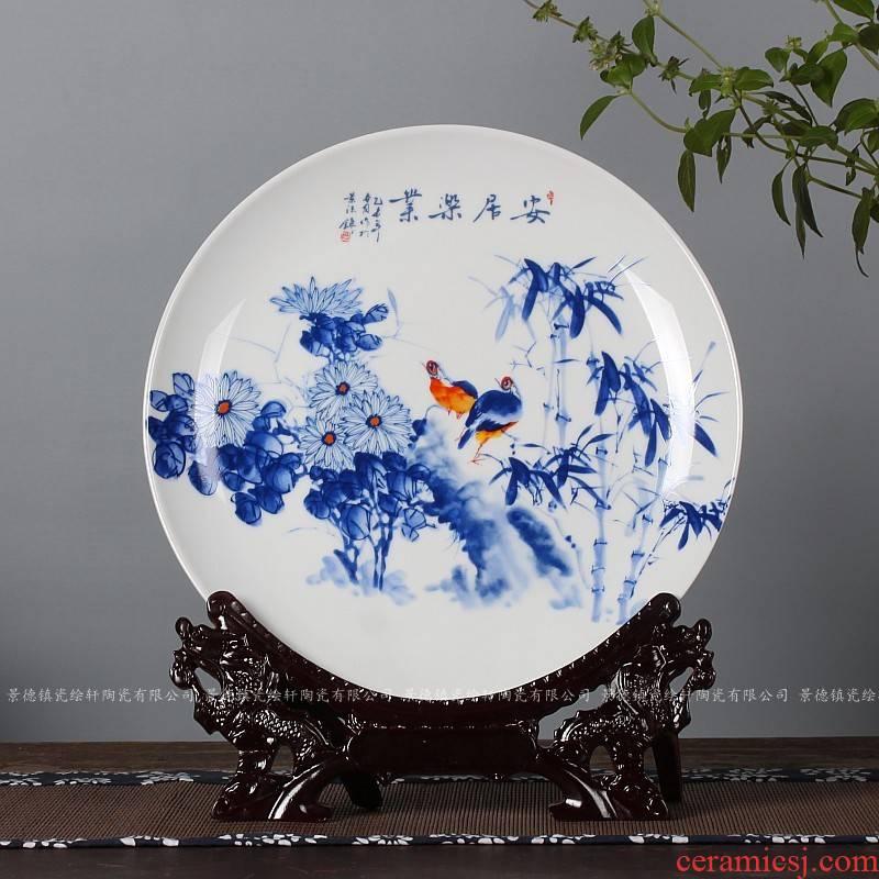 Jingdezhen ceramic plate disc hanging dish house sat dish gift porcelain ceramics decoration plate of furnishing articles