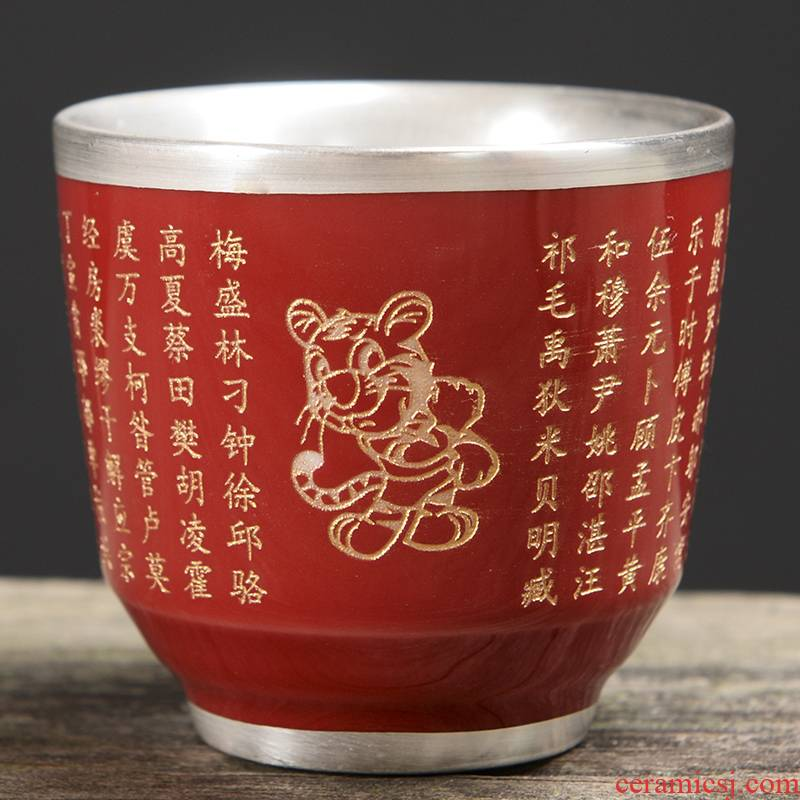Tasted silver gilding 12 zodiac master cup single cup silver cup ceramic sample tea cup set silver bowl tea kungfu