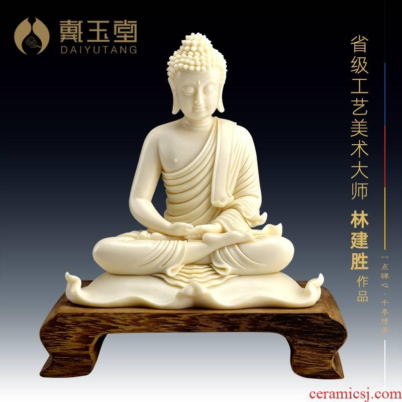 Yutang dai Lin Jiansheng dehua white porcelain porcelain carving art master yu huang bodhi Buddha Buddha Buddha Buddha furnishing articles
