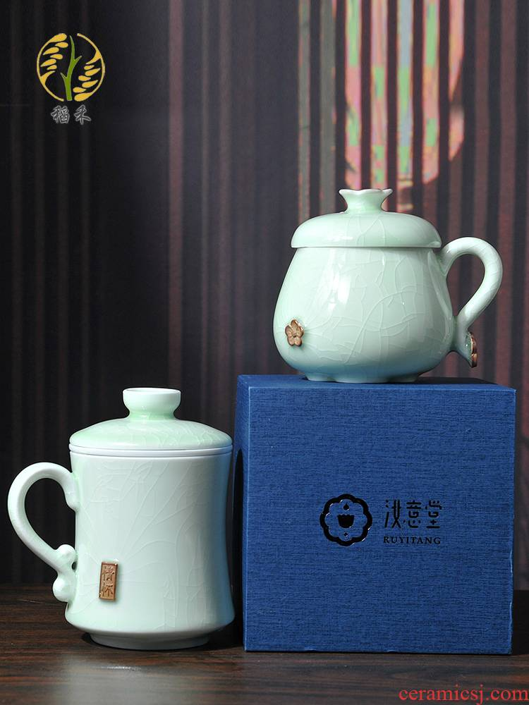 Your up ceramic cup with cover keller male lovers cup a cup for cup office female business gifts