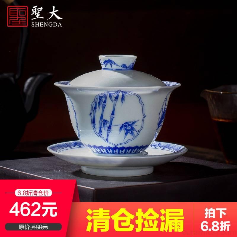 Holy big ceramic tureen teacups hand - made porcelain medallion by patterns three tea bowl of jingdezhen kung fu tea set