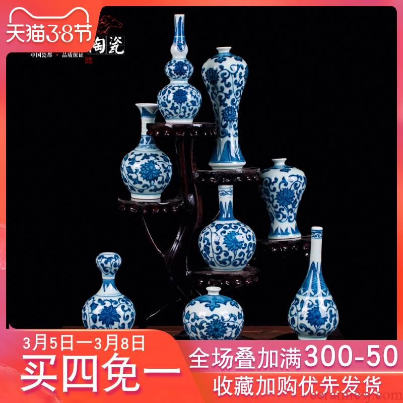 Jingdezhen ceramics hand - made mini small vase desktop rich ancient frame antique porch who vase