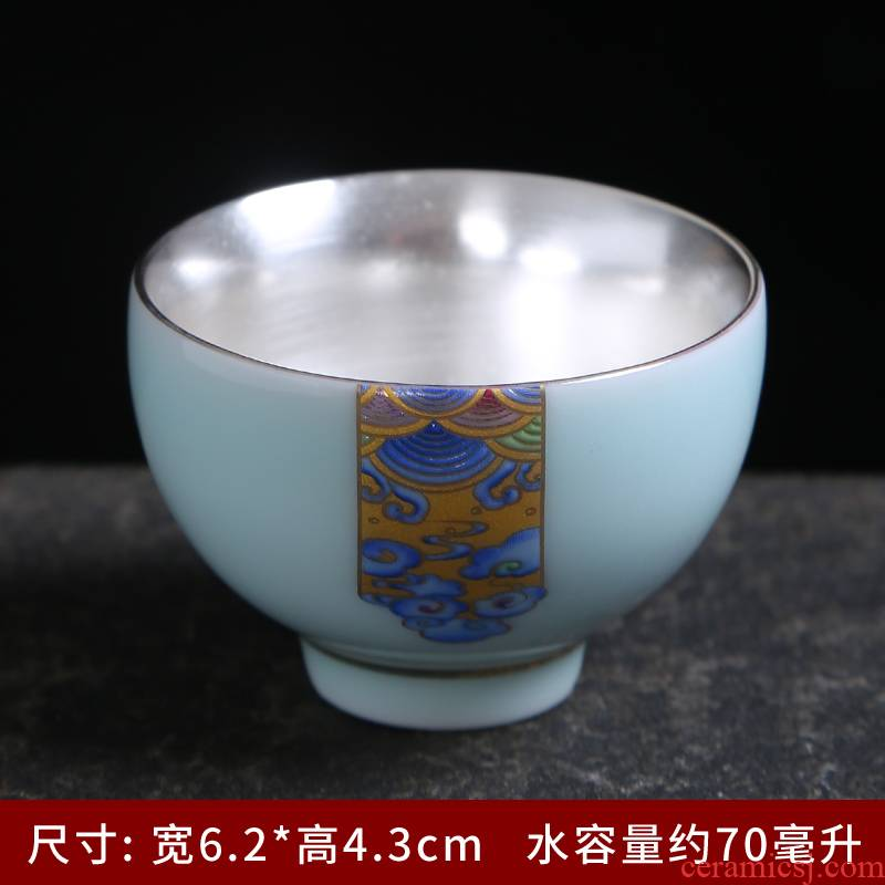 Celadon jingdezhen ceramic kung fu tea set fine gold master cup small bowl with single CPU can be customized sample tea cup personal cup