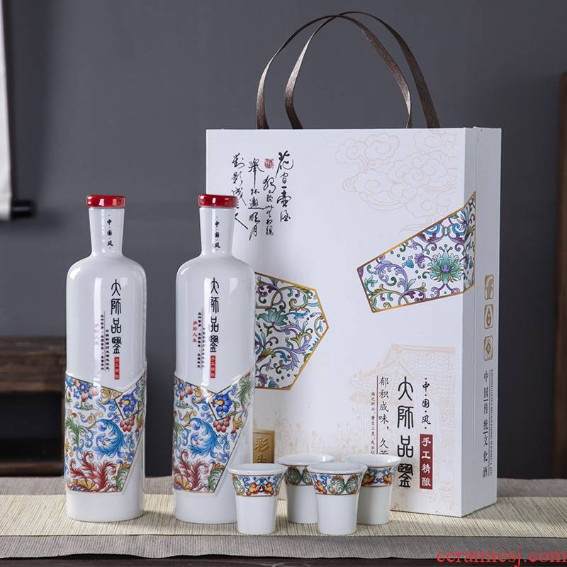 An empty bottle wine suits for of jingdezhen ceramics household sealing glass flagon of new Chinese style gifts gift boxes
