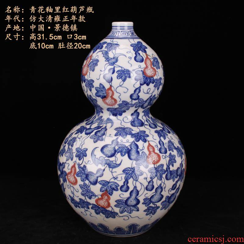 Jingdezhen vase imitation yongzheng antique blue - and - white youligong gourd vine branches of the reward bottle of Chinese style household decorative furnishing articles