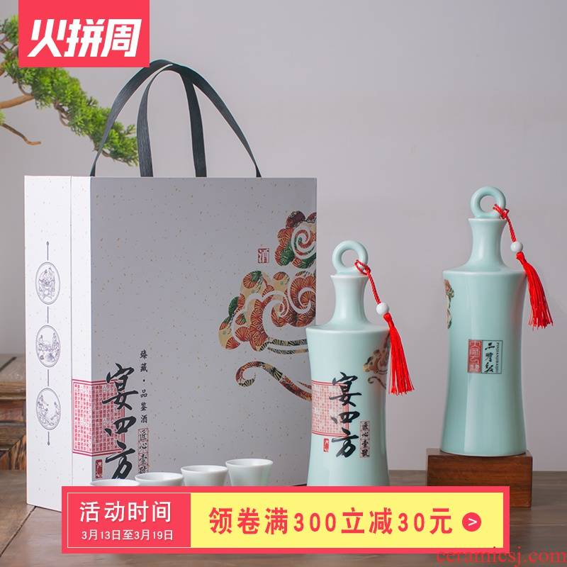 Jingdezhen ceramic wine bottles 1 catty the loaded with creative bottles household seal wine gift box with hip flask
