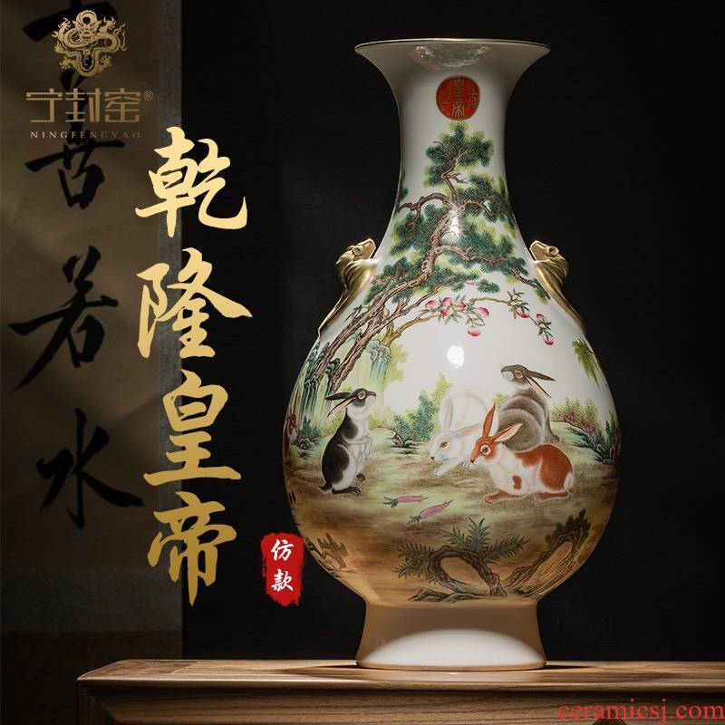 Better sealed up with jingdezhen furnishing articles of the new Chinese style household hand - made ceramic vase rabbit grain bats ears the vial sitting room adornment
