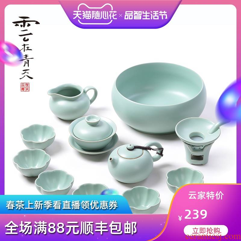 Your up teapot teacup household contracted Your porcelain tea set a complete set of kung fu celadon ice crack Chinese ancient ceramics