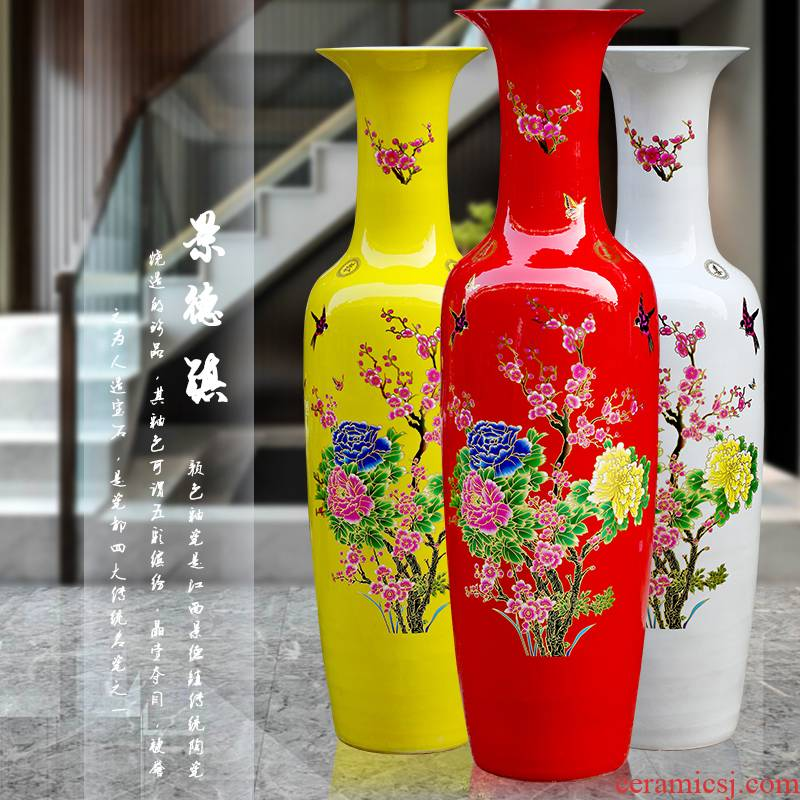 Jingdezhen ceramics colorful peony landing big vase home sitting room office study adornment furnishing articles