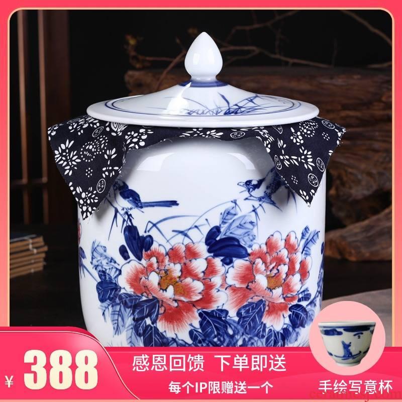 Jingdezhen ceramic bread seven pu 'er tea pot general tea cake tea packaging gift box sealed storage tank