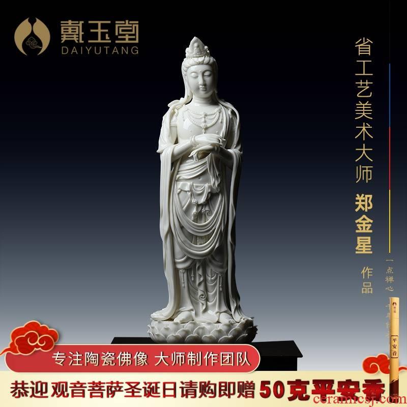 Yutang dai Zheng Jinxing manually signed dehua ceramic Buddha putuoshan guanyin order not go guanyin/D18-39