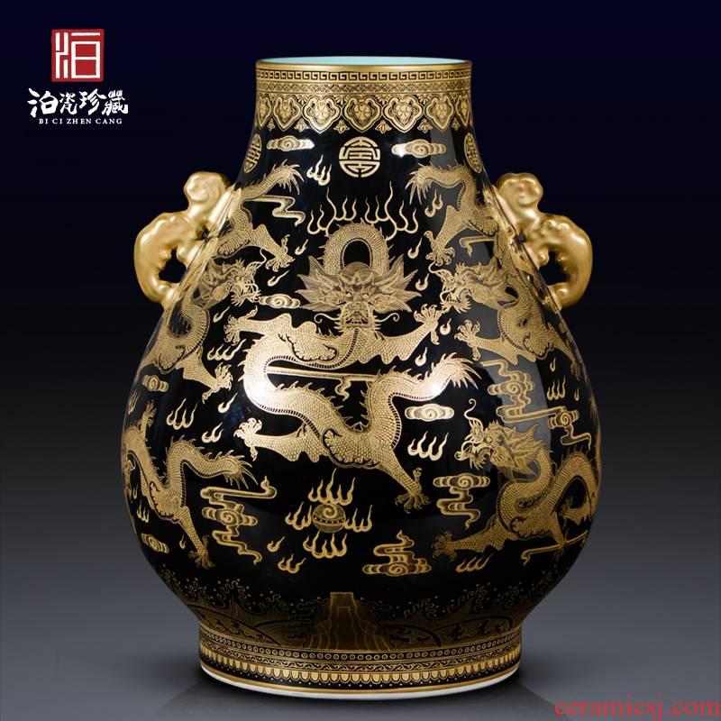 Jack imitation the qing sharply jingdezhen ceramics glaze Jin Longshuang ear great vase Chinese style household adornment furnishing articles