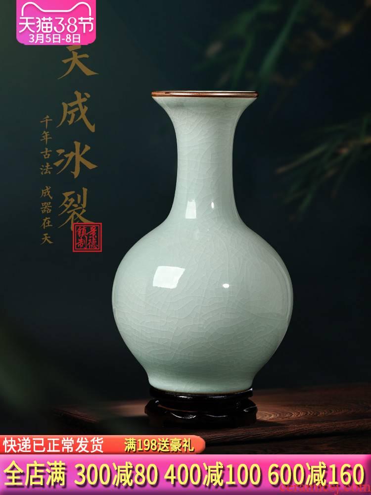 Jingdezhen ceramics antique vase furnishing articles sitting room flower arranging up crack wine home decoration decoration